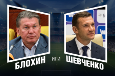 blohyn-shevchenko_600h400