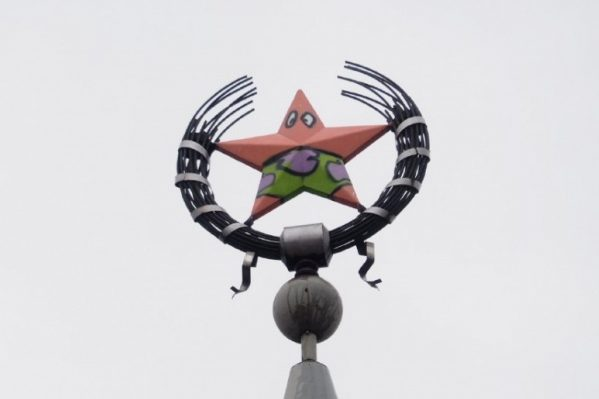 Радянська зірка Вороніж