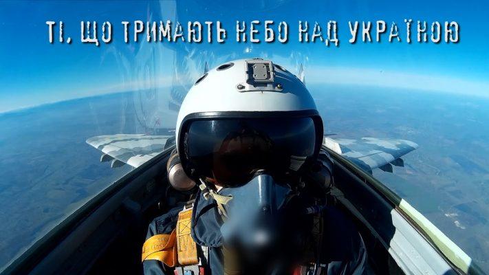 mig-pilot