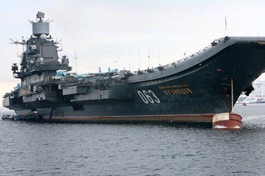 Адмірал Кузнєцов
