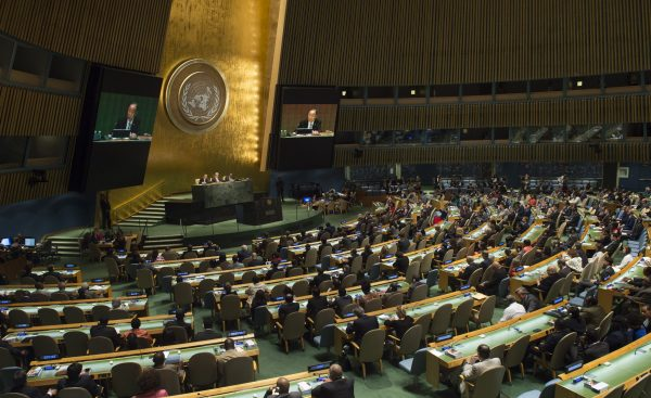 General Assembly 70th session 1st meeting.