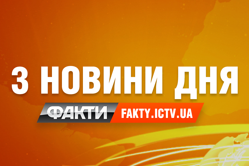 Новости харабалинского района