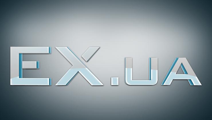 Ex.ua закривається