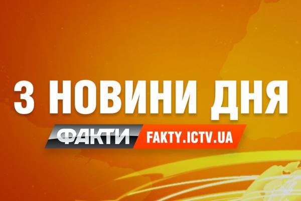 3_news_day-e1479224800570