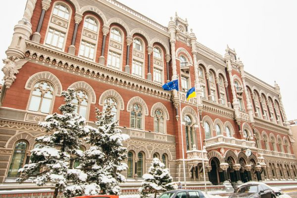 53329646 - national bank of ukraine
