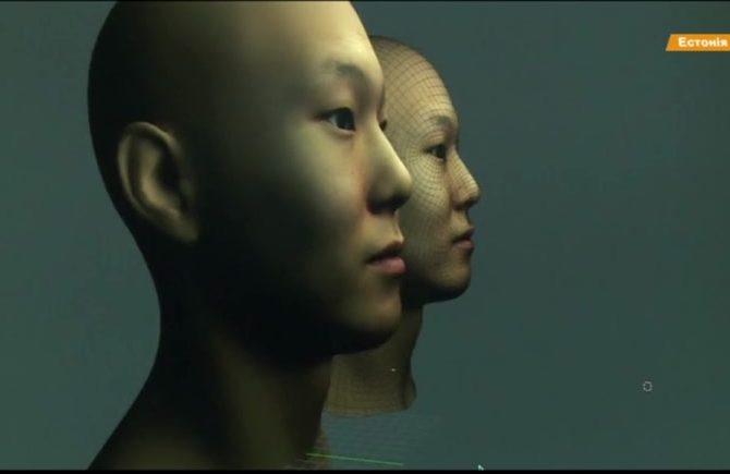 3D сканер