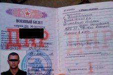 Нацполіція затримала Бойовика ДНР