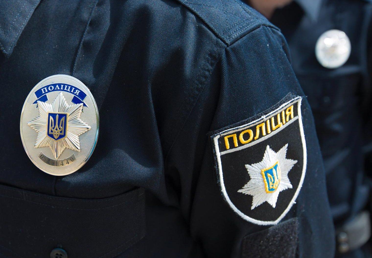 Нацполіція затримала кілера ФСБ