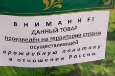 tovar
