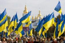 Фобії Українців