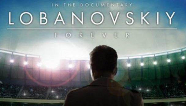 Украинский фильм «Лобановский навсегда» победил накинофестивале вМилане