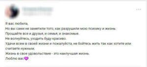 full-snimok-1479134561