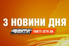 3_news_day-e1479831246374