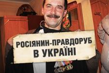 pravdorub_300h