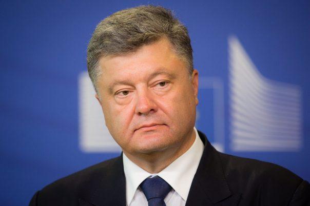 Україна побудує завод боєприпасів— Порошенко