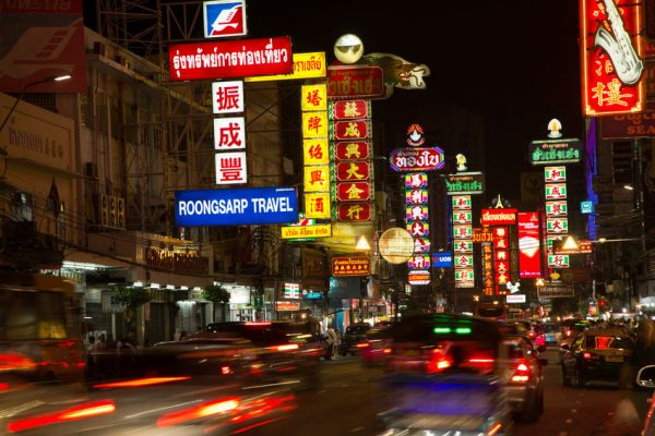 45997763 - chinatown, bangkok, thailand - circa may, 2015:  cars and shops on yaowarat road, the main street of china town.
