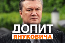 300h_yanukovich
