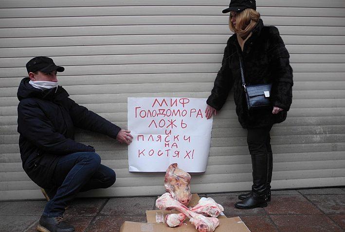 «Миф иложь»: в столице России протестовали против Голодомора вгосударстве Украина