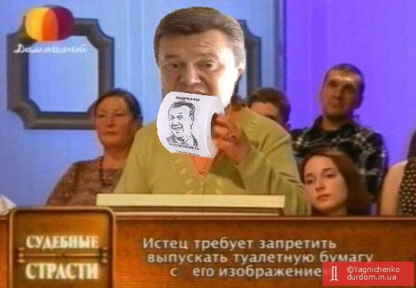 """Адвокаты беглого Януковича назвали """"недостаточным"""" срок, определенный судом для ознакомления с уголовным делом - Цензор.НЕТ 6256"""
