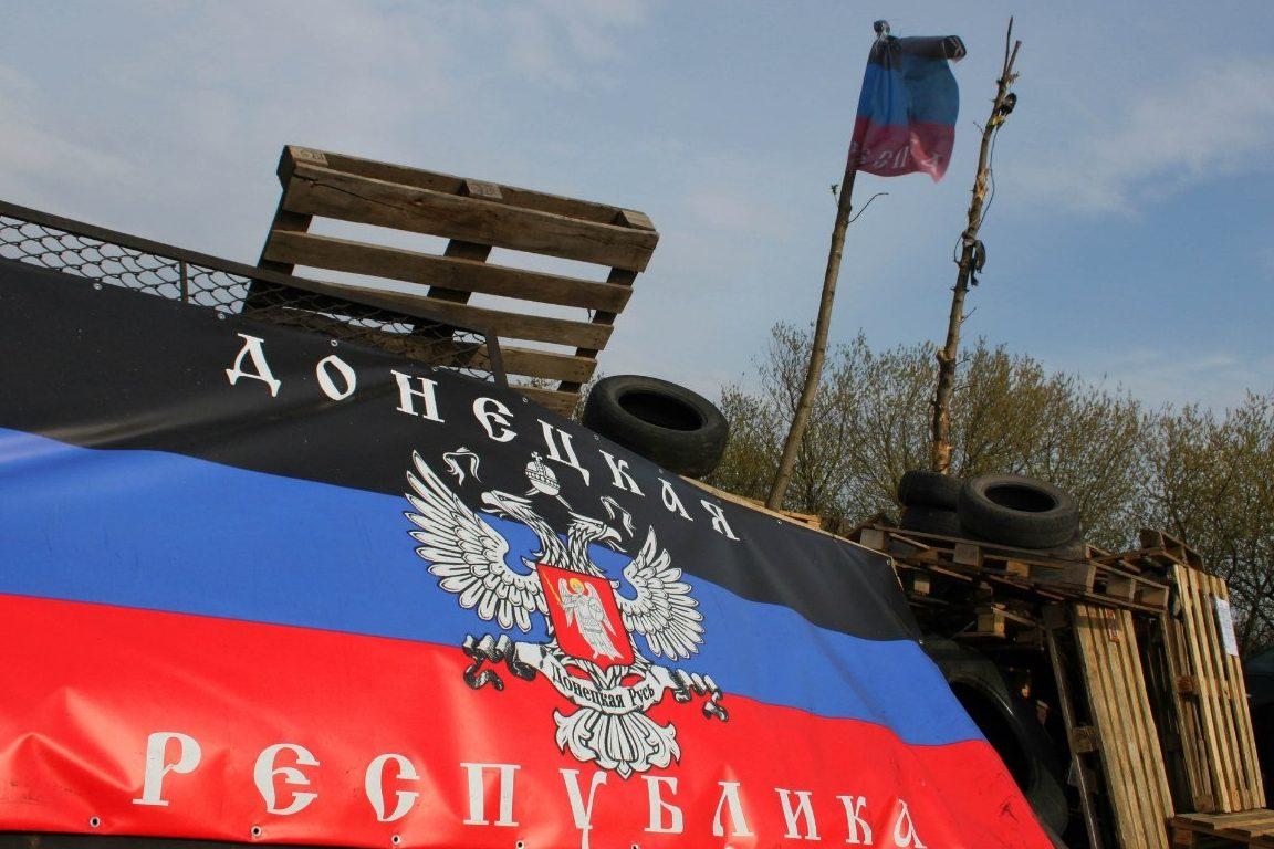 ДНР блокпост