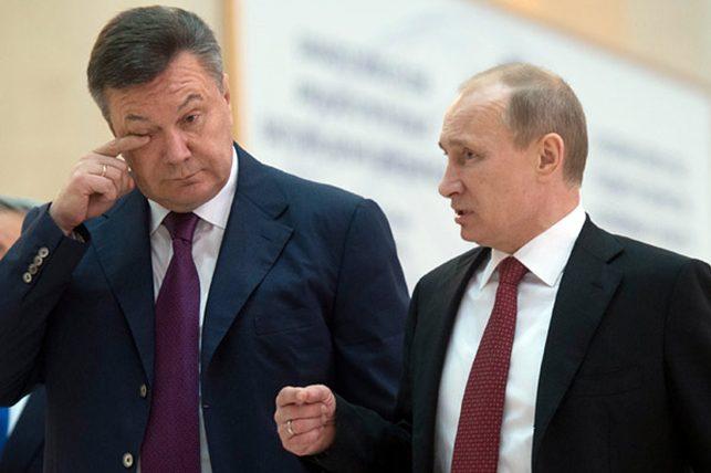 Путін і Янукович