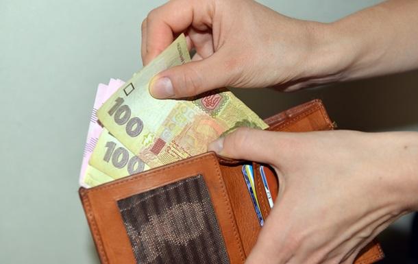 money-1jpg