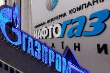 naftogaz-gazprom