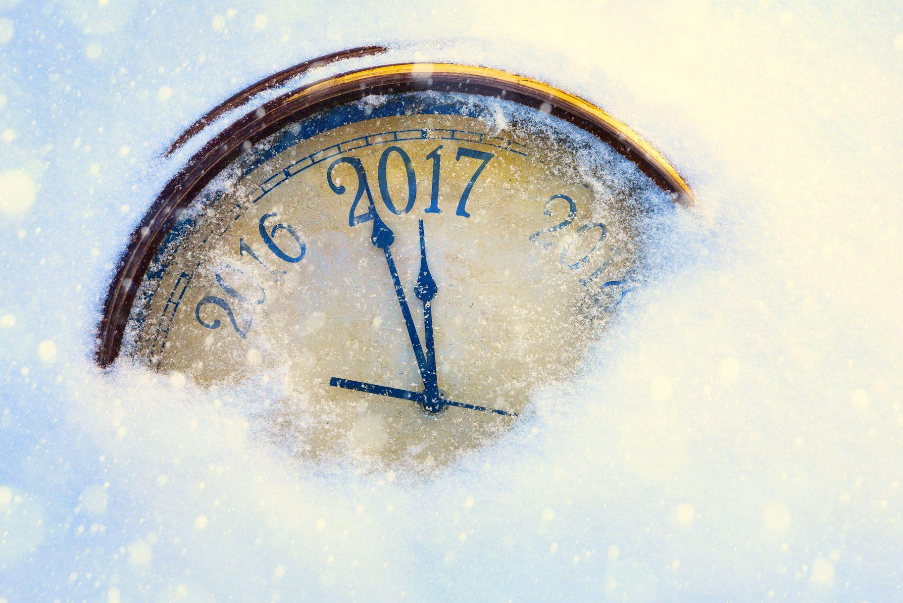 Де зустріти новий рік 2017