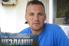 paralympians_podolskyj_600h
