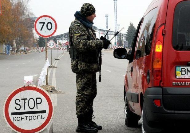 Пропускний пункт Гоптівка кордон з рф прикордонник