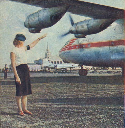 putilovskiy_aerovokzal_donecka_samolet_an-10a_na_vzlete_doneck_1962