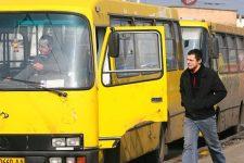 Київські маршрутки