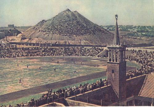 donetsk_1962_stadion_shakhtar_match