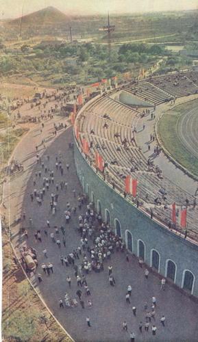 donetsk_1962_stadion_shakhtior_pered_matchem