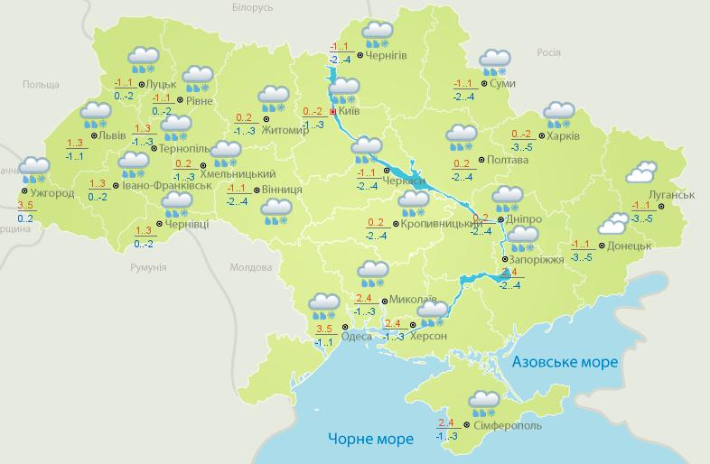 ukraine-pogoda-02-12-2016