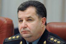 Полторак назвав кількість окупантів на Донбасі