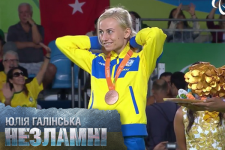 paralympians_yuliya-galinska_600h