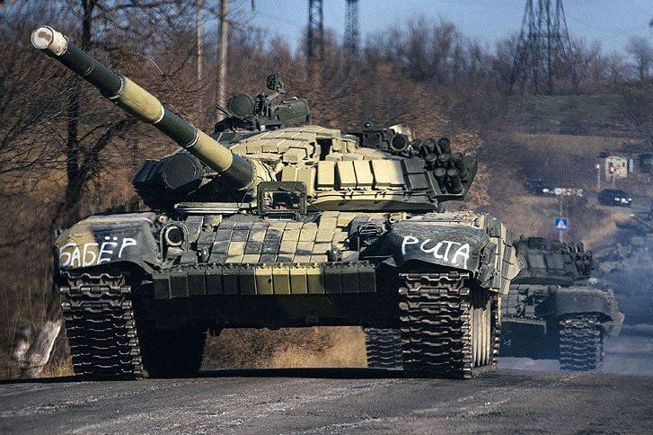 Російські танки на Донбасі