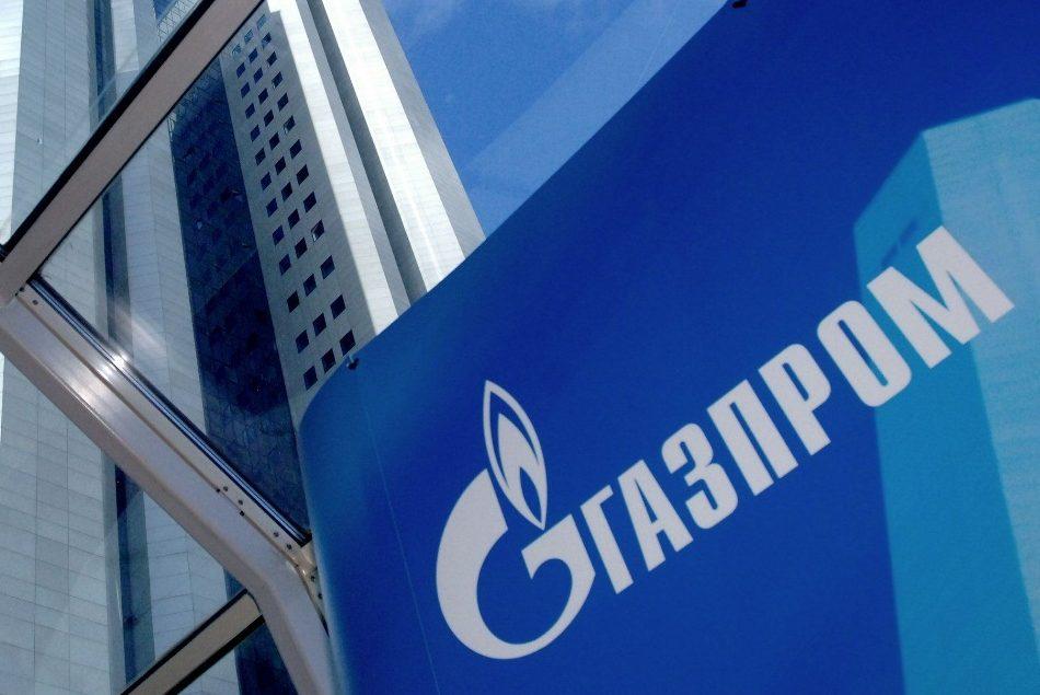 Газпром виплатить штраф Україні