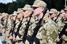 Збройні сили України резерв