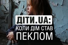 children_300x