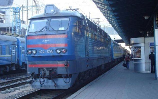 «Укрзализныця» запустила сервис для электронных жалоб пассажиров