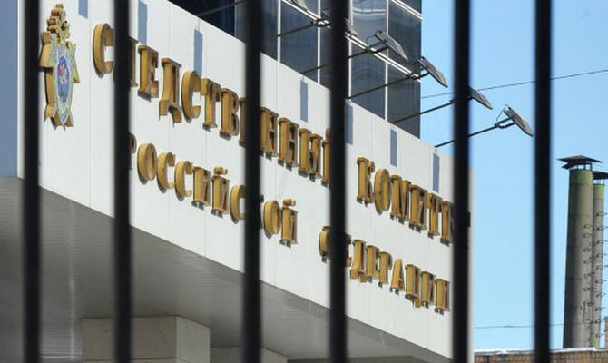 Російське слідство знайшло зв'язок пітерського терориста з сирійськими бойовиками