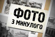 mista-ukr_300_250
