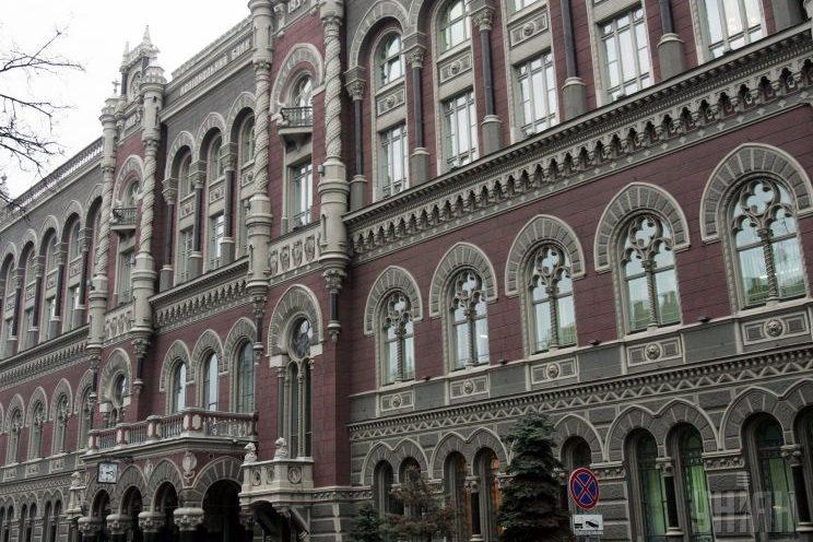 Нацбанк НБУ будівля