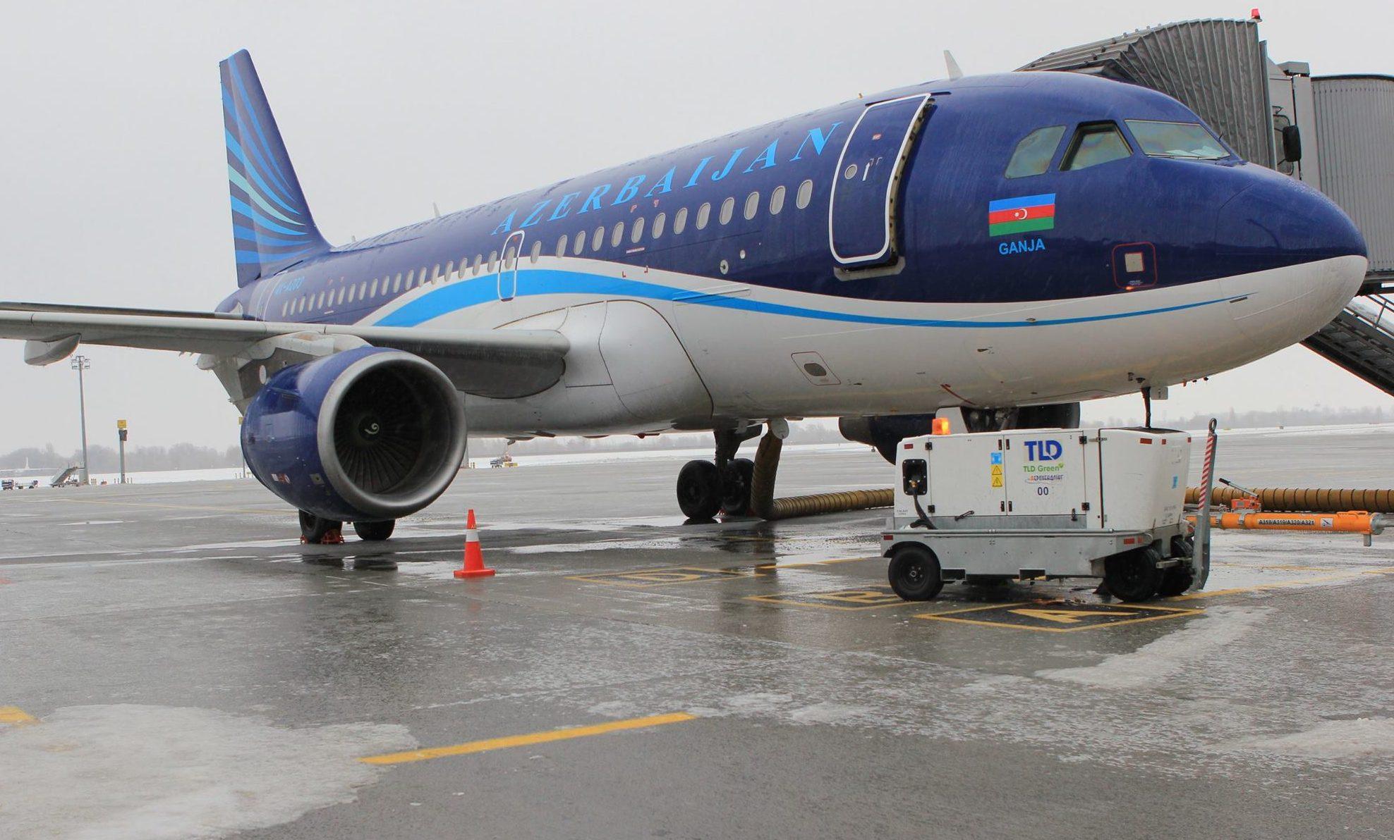 Аэропорт «Борисполь» из-за непогоды остановил свою работу