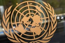 Доповідь ООН по Україні