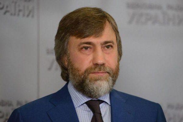 Рада отдала голос запривлечение депутата Новинского куголовной ответственности