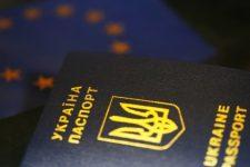 паспорт безвіз
