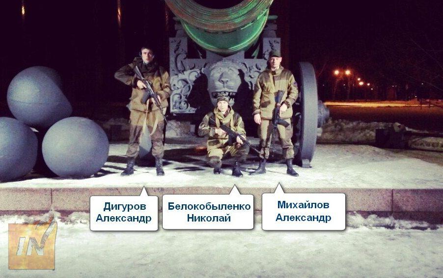 Військові злочинці Донбасу